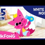 Hair Dryer Sound With PINKFONG | How To Sleep Better | White Noise | PINKFONG Songs for Children