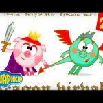 Мультфильм Смешарики – Смешарики 2D – Ты есть (7 сезон)