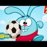Мультфильм Смешарики – Смешарики 2D  – Футбол Второй тайм (3 сезон)