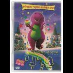 Barney's Great Adventure (Hebrew Dub)/ההרפתקה הגדולה של ברני