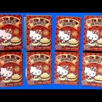 Hello Kitty Surprise Boxes Play Doughnuts キャラクター練り切り ハローキティ Choco Donuts by DisneyCollector