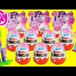 My Little Pony Kinder Surprise Eggs with Equestria Girls Pinkie Pie