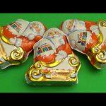 NEW 3 GIANT Kinder Surprsie Santas!  With a SURPRISE Toy Inside!!!