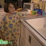 Sesame Street: Katy's Growing