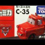 Tomica Rescue Squad Mater Disney Cars Toon Pixar C-35 Takaratomy