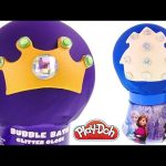 Play Doh Glitter Globes Surprise Toys * FROZEN * SOFIA THE FIRST *