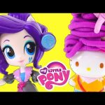 My Little Pony Rarity Slumber Party Beauty Set MLP Equestria Girl Dolls * Play Doh Hello Kitty Toys