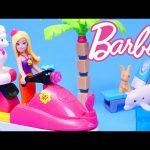 Barbie Pet Beach Boardwalk made of 253 LEGOS Toy Jet Ski Mega Bloks Barbie Vacation House