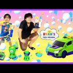 Gazillion Bubble Machine Monsoon Bubble Car Family Fun Water Gun Fight Kids Toys Ryan ToysReview