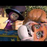 Маша и Медведь (Masha and The Bear) – Усатый-Полосатый (20 Серия)