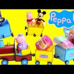 Peppa Pig and Grandpa Pig Train Surprises