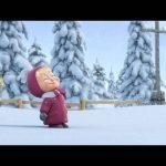 Маша и Медведь (Masha and The Bear) – Следы невиданных зверей(4 Серия)