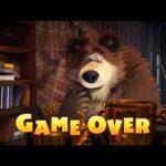 Маша и Медведь – Маша и Медведь – Game Over (59 серия)