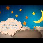 فاصل رمضان الحادي عشر بايقاع| قناة كراميش الفضائية Karameesh Tv