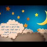 فاصل رمضان العاشر بايقاع| قناة كراميش الفضائية Karameesh Tv