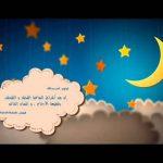 فاصل رمضان الاول بايقاع| قناة كراميش الفضائية Karameesh Tv