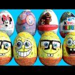 Surprise Eggs SpongeBob Kinder Monster High Halloween Peppa Pig Shimmer and Shine Funtoyscollector