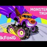 Monster Truck Team | Monster Trucks | Pinkfong Songs for Children