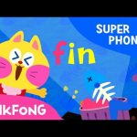 in | Super Phonics | Pinkfong Songs for Children