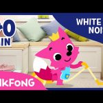 Vacuum Sound With PINKFONG | How To Sleep Better | White Noise | PINKFONG Songs for Children