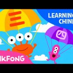 1234567   Chinese Learning Songs   Chinese Kids Songs   PINKFONG Songs