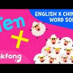 Count123 (数数123) | English x Chinese Word Songs | Pinkfong Songs for Children