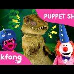 Tyrannosaurus Rex | Puppet Show | Pinkfong Songs for Children