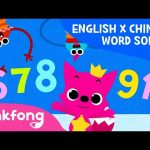 Numbers6-10 (数字6-10) | English x Chinese Word Songs | Pinkfong Songs for Children