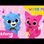 Pop Pop Poppity Pop | Word Play | 3D Animation | Pinkfong Songs for Children