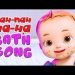 Nah Nah Ha Ha – Bath Song | Baby Ronnie | Nursery Rhymes Kids Songs | Videogyan 3D Rhymes