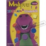"Barney – Colors and Shapes [Greek] (""Colors and Shapes"" episodes and A Very Special Delivery)"